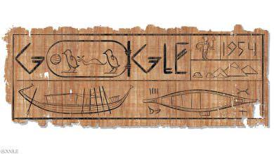 غوغل يحتفي بسفينة خوفو مركب روح الآلهة
