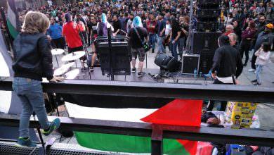 نظمت حركة المقاطعة BDS في مدريد مهرجانًا فنيًا بعنوان فلسطين حرة