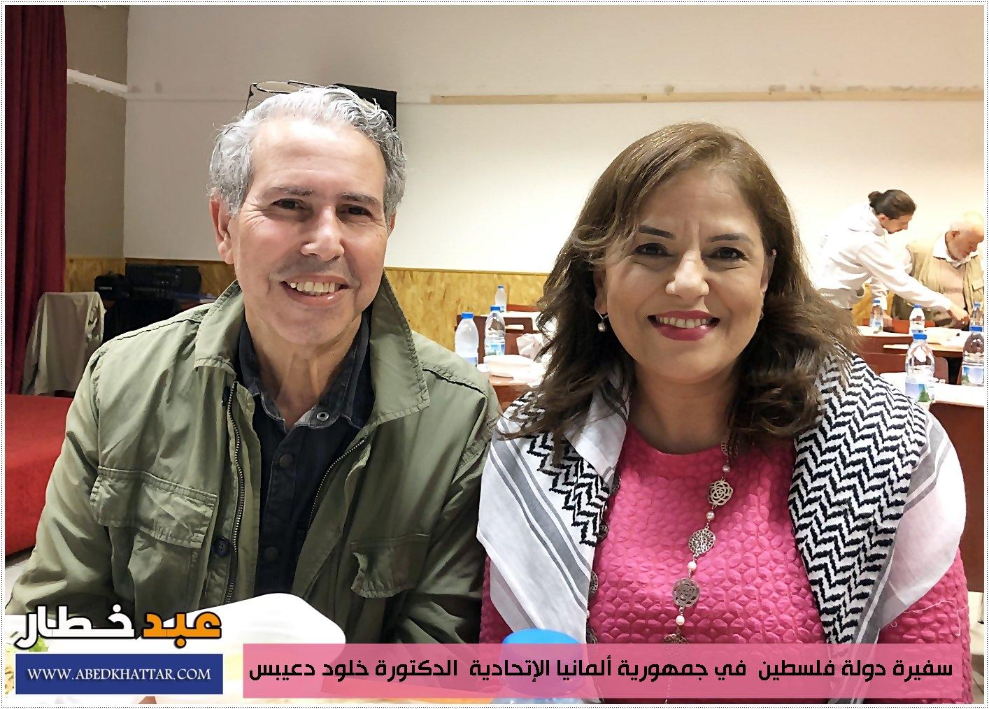 سفيرة دولة فلسطين في المانيا الدكتورة خلود دعيبس
