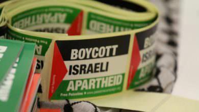 اللجنة التنفيذية لمنظمة التحرير الفلسطينية تدين قرار البرلمان الألماني تجريم حركة المقاطعة BDS