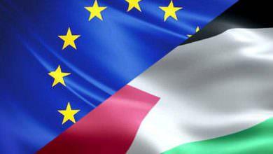 الاتحاد العام للجاليات الفلسطينية في اوروبا يوجه رسالة الى اعضاء البرلمان الالماني
