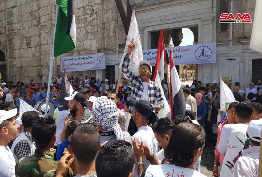 مسيرة حاشدة في دمشق للتضامن مع الشعب الفلسطيني