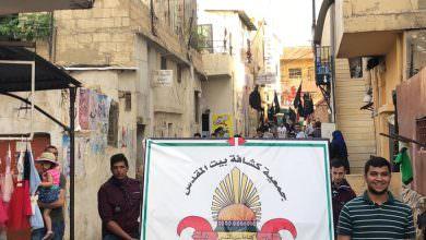 كشافة بيت المقدس تنظم مسيرة كشفية في مخيم الجليل لمناسبة يوم القدس