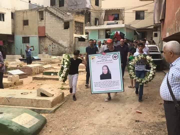جنازة اختكم سلام محمود سويدان في مخيم البداوي