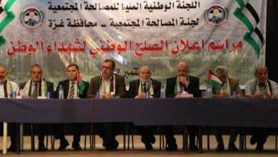 المصالحة المجتمعية تسوي ملف 40 شهيدًا من ضحايا الانقسام