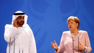 الإمارات وألمانيا || الحل باليمن يجب أن يستند للقرارات الأممية
