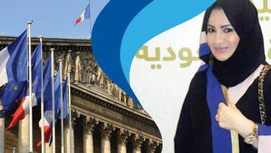 القضاء الفرنسي يعلن محاكمة ابنة العاهل السعودي بتهمة التحريض على العنف