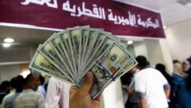 تفاصيل توزيع الأموال القطرية التي وصلت قطاع غزة