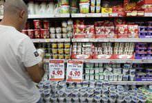 المحكمة الأوروبية تلزم فرنسا وضع علامات على منتجات المستوطنات