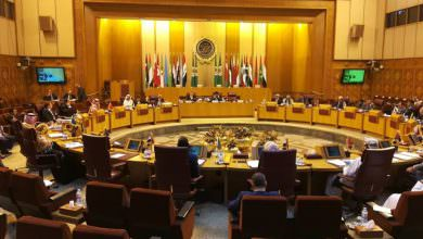 ندوة بالجامعة العربية تستهدف إيران وتركيا وتتجاهل الاحتلال الإسرائيلي