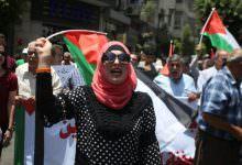 مسيرة في رام الله رفضًا لـورشة البحرين