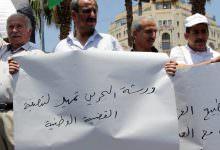 فتح تعلن 25 حزيران إضرابًا شاملًا في الأراضي الفلسطينية