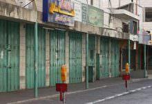 حماس تلتحق بقرار منظمة التحرير || إضراب شامل يوم 25 يونيو