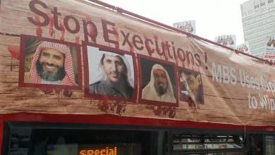 من على حافلات لندن .. نشطاء ينددون بإعدامات محمد بن سلمان