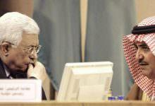 الرئاسة الفلسطينية تكشف هدف ورشة المنامة