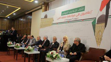 إعلاميون في مواجهة صفقة القرن || كل من يشارك في الصفقة خائن للحق الفلسطيني