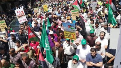 محتجون أردنيون يرفضون ورشة البحرين ويهتفون ضد صفقة القرن