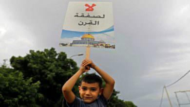المقاطعة الفلسطينية لـ المنامة … تهديد للأمن الإسرائيلي