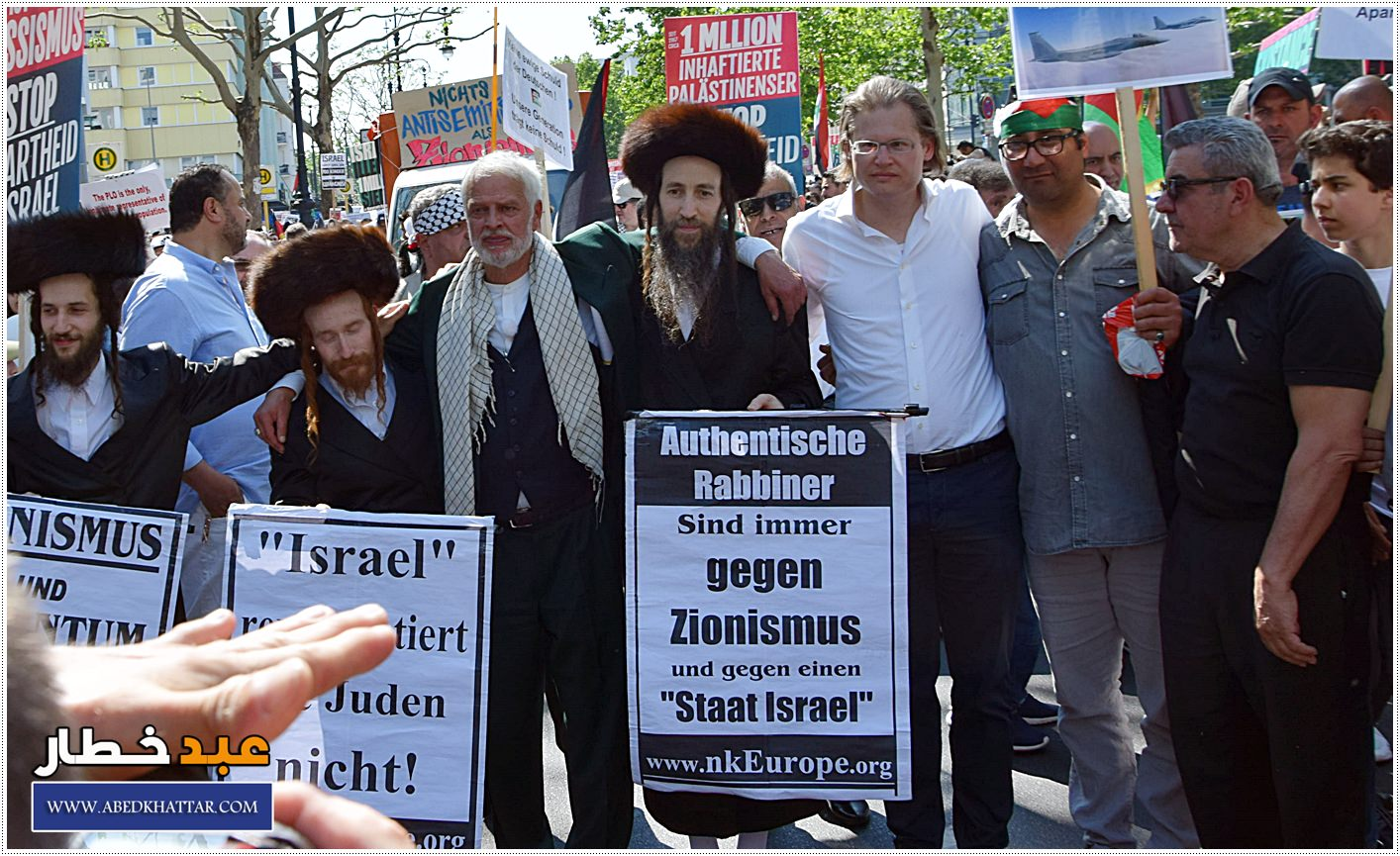إحياء يوم القدس العالمي في العاصمة الألمانية برلين وسط اجراءات أمنية كثيفة