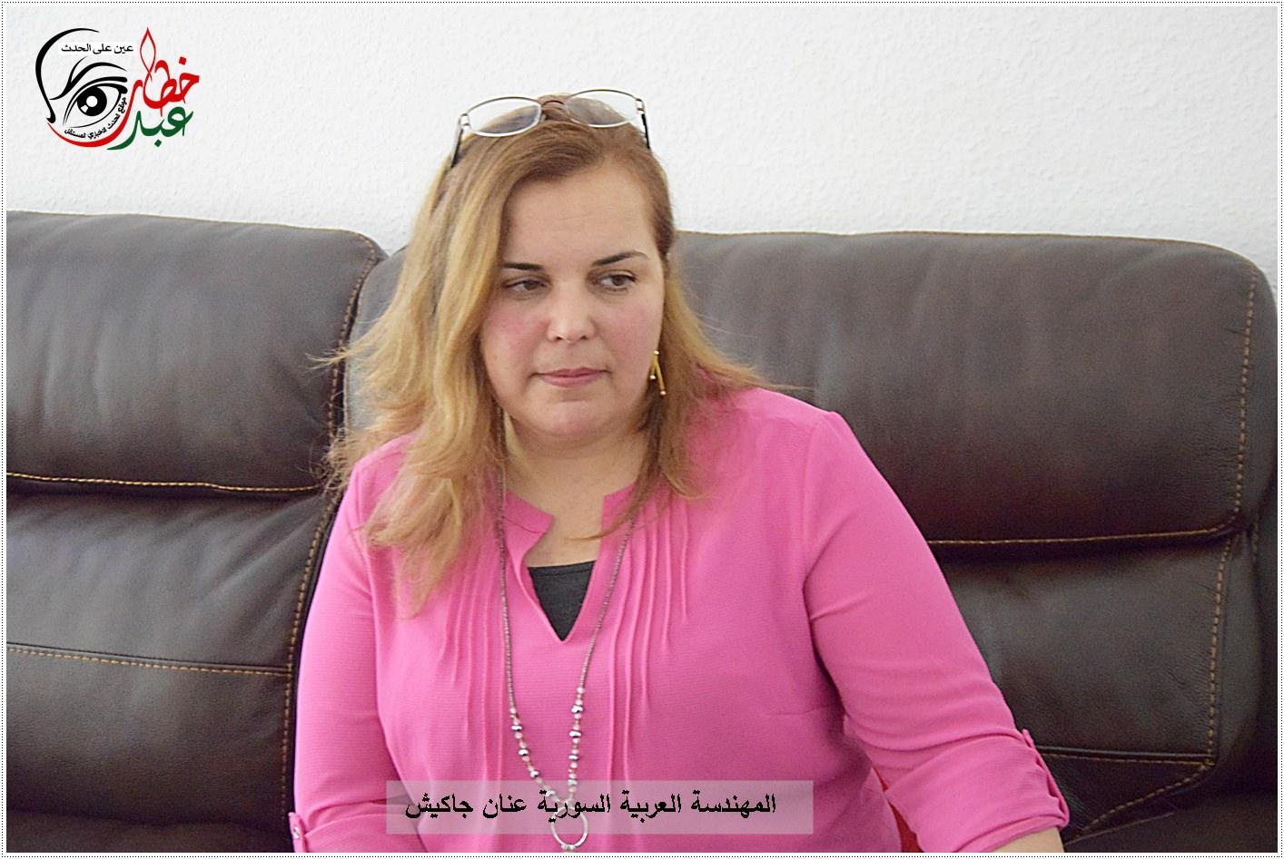 بانوراما برلين ضيفة الحلقة المهندسة العربية السورية عنان جاكيش