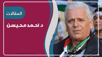 صفقة وصفاقة القرن .. تعني طمس الهوية الفلسطينية .. ونكبة جديدة لشعبنا ...