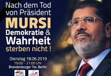 اليوم في العاصمة برلين صلاة جنازة الغائب على روح الشهيد الرئيس محمد مرسي