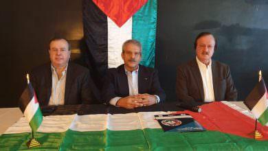 الاتحاد الفلسطيني في أمريكا اللاتينية يدعو إلى الوحدة الفلسطينية وإنهاء أوسلو لمواجهة صفقة القرن
