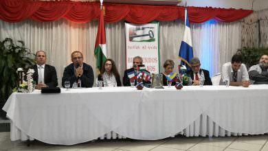 مؤتمر الجاليات الفلسطينية في السلفادور .. نحو مزيدٍ من الانقسام الفلسطيني