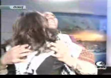 رحاب كنعان شاعرة فلسطينية    صبرا و شاتيلا عن قرب