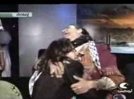 رحاب كنعان شاعرة فلسطينية || صبرا و شاتيلا عن قرب