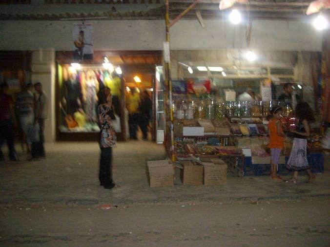 ليالي العيد في مخيم نهر البارد