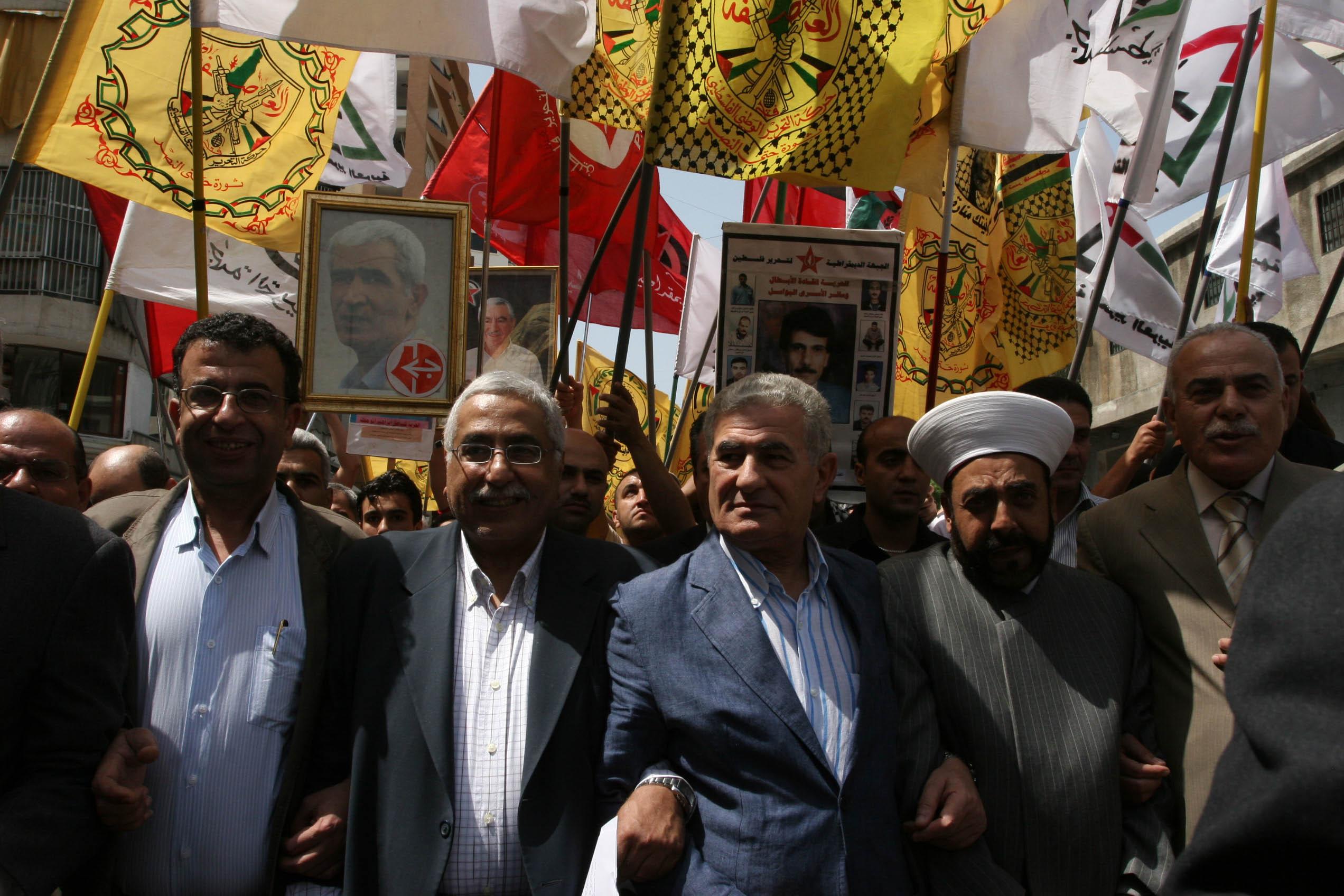 مسيرة مركزية في يوم الاسير الفلسطيني