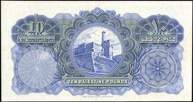 عملات ورقية فلسطينية قديمة لإصدارات تواريخ  مختلفة