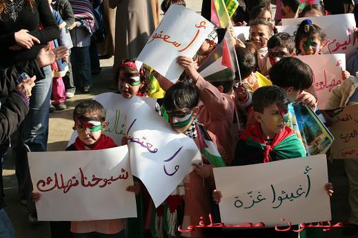 لأجل غزة... بالدم بالروح نفديك يا غزة