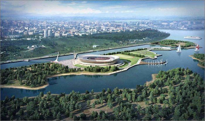 مشاريع ملاعب كأس العالم 2018 في روسيا