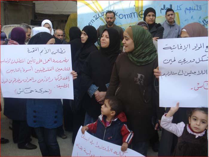 حركة حماس تقيم اعتصاما تضامنيا مع النازحين في مخيم البدّاوي