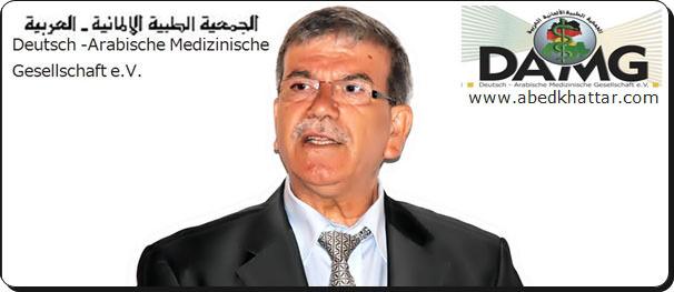 الجمعية الطبية الالمانية العربية تعقد لقاء موسع للتضامن مع حق الشعب الفلسطيني