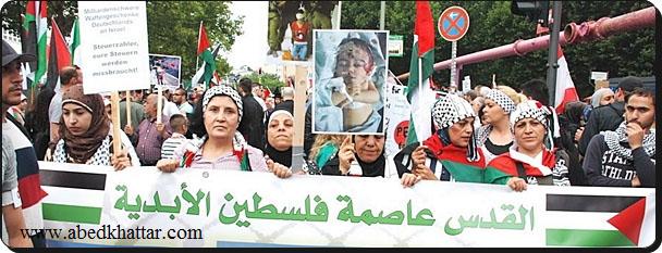 مسيرة حاشدة بمناسبة يوم القدس العالمي في العاصمة الألمانية برلين