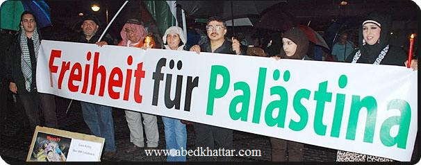 وقفة تضامنية مع غزة وإضاءة شموع على أرواح الشهداء في برلين