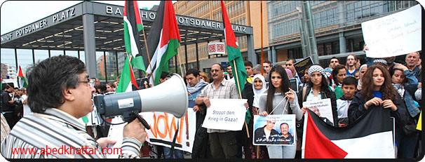 لجنة العمل الفلسطيني دعت إلى وقفة إحتجاج وتنديد بالعدوان الإسرائيلي