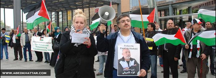 وقفة اعتصام جماهيرية في ألمانيا بمناسبة الذكرى 66 لنكبة فلسطين