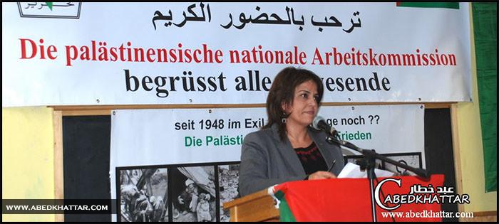 لجنة العمل الفلسطيني تقيم مهرجان جماهيري بمناسبة الذكرى 66 لنكبة فلسطين