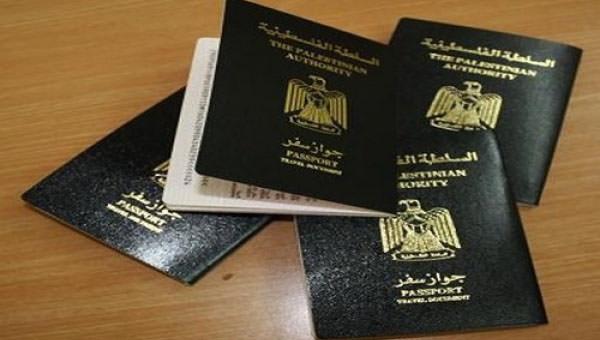 جوازات سفر للاجئين الفلسطينيين في لبنان