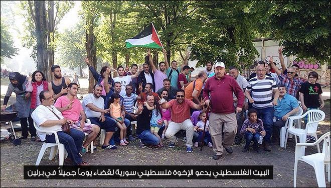 البيت الفلسطيني يدعو الإخوة فلسطيني سورية لقضاء يوماً جميلاً في برلين