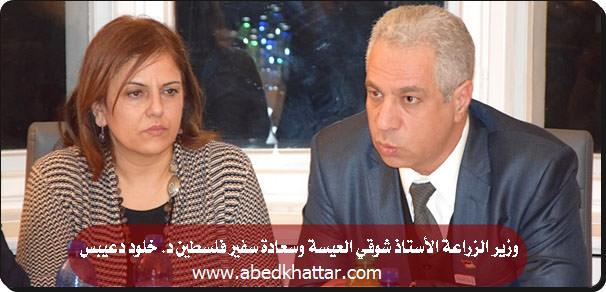 وزير الزراعة الأستاذ شوقي العيسة يجتمع مع لجنة العمل الوطني