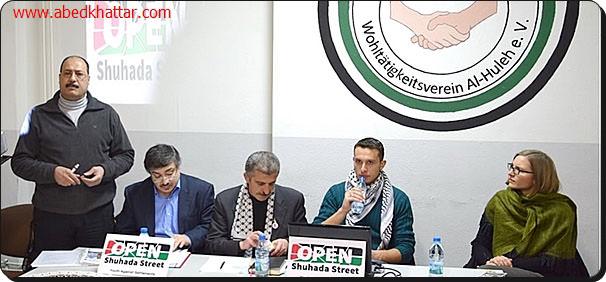 البيت الفلسطيني نظم ندوة حول إعادة فتح شارع الشهداء في مدينة الخليل