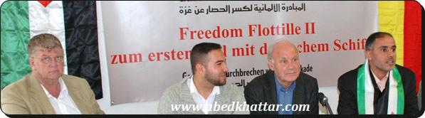 المبادرة الألمانية لكسر الحصار عن غزة