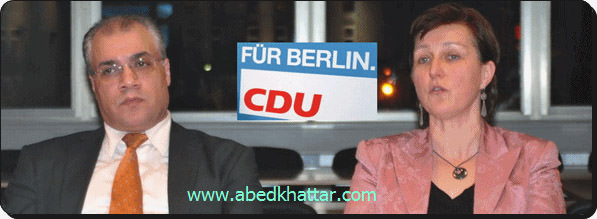 لقاء مجموعة حزب الاتحاد الديمقراطي المسيحي مع ممثلي المنظمات العربية في برلين