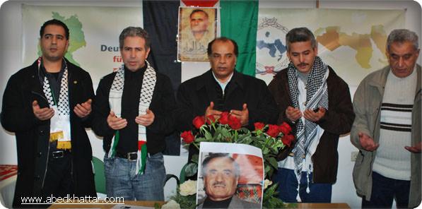 مجلس عزاء الراحل الكبير ضمير الثورة الفلسطينية المناضل أبو ماهر اليماني في برلين