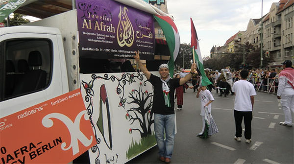 مشاركة اتحاد الطلاب وفرقة جفرا الفلسطينية في مهرجان كرنفال الثقافات العالمي